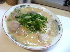 Nagahamtonkichi