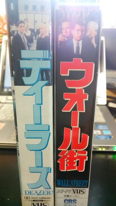 Kyokasho1