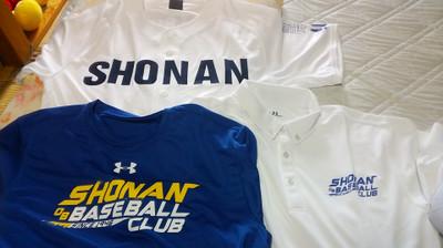Shonan2