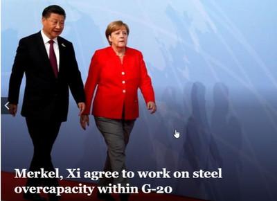 G20_dokuchuu