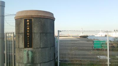 Shinfutou2