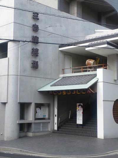 Utamaru3