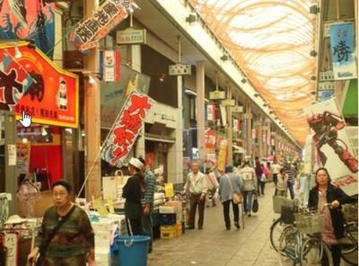 Yokohamabashi_utamaru