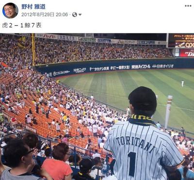 Bay_tora
