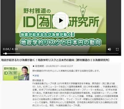 Dougajishin1001