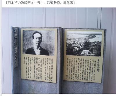 Takashima1016
