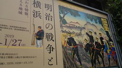 Yokosen2