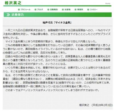 Aizawa3