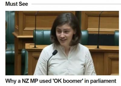 Ok-boomer