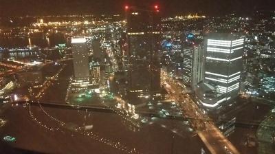 Yokohamayojyou